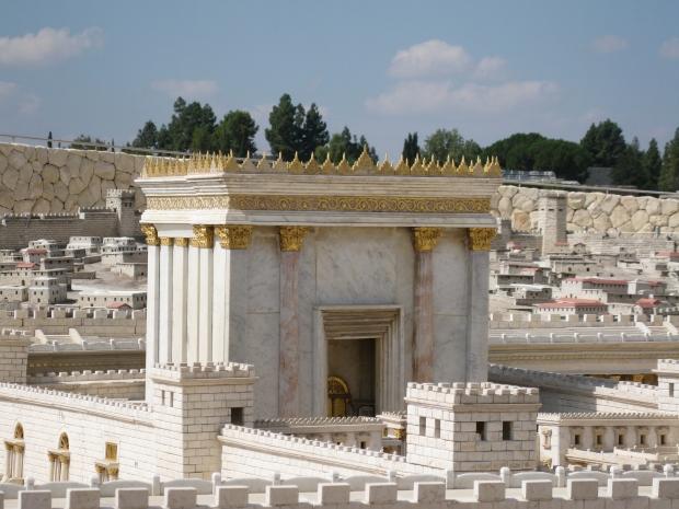 בית המקדש שלנו